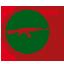 Supreme AK47