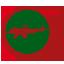 Supreme M249 Para
